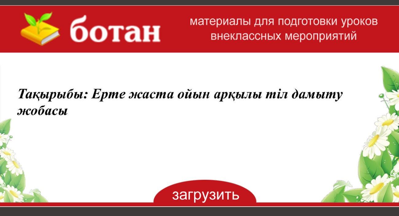Ойын автоматтары ru