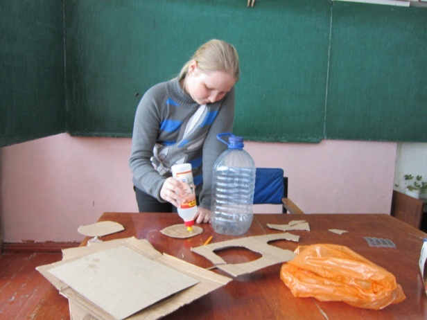 Проект переработка мусора для школы