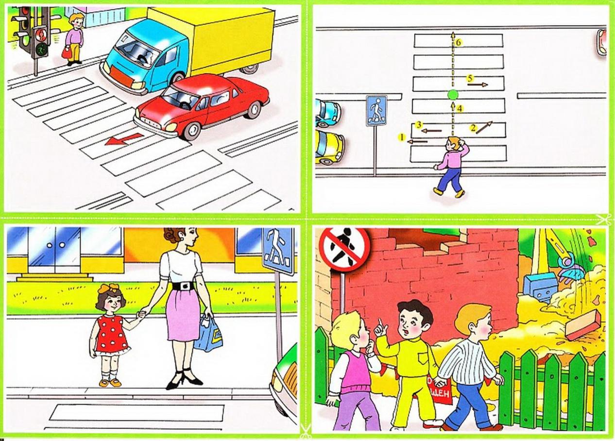это дорожные знаки и ситуации на дорогах в картинках когда бегу