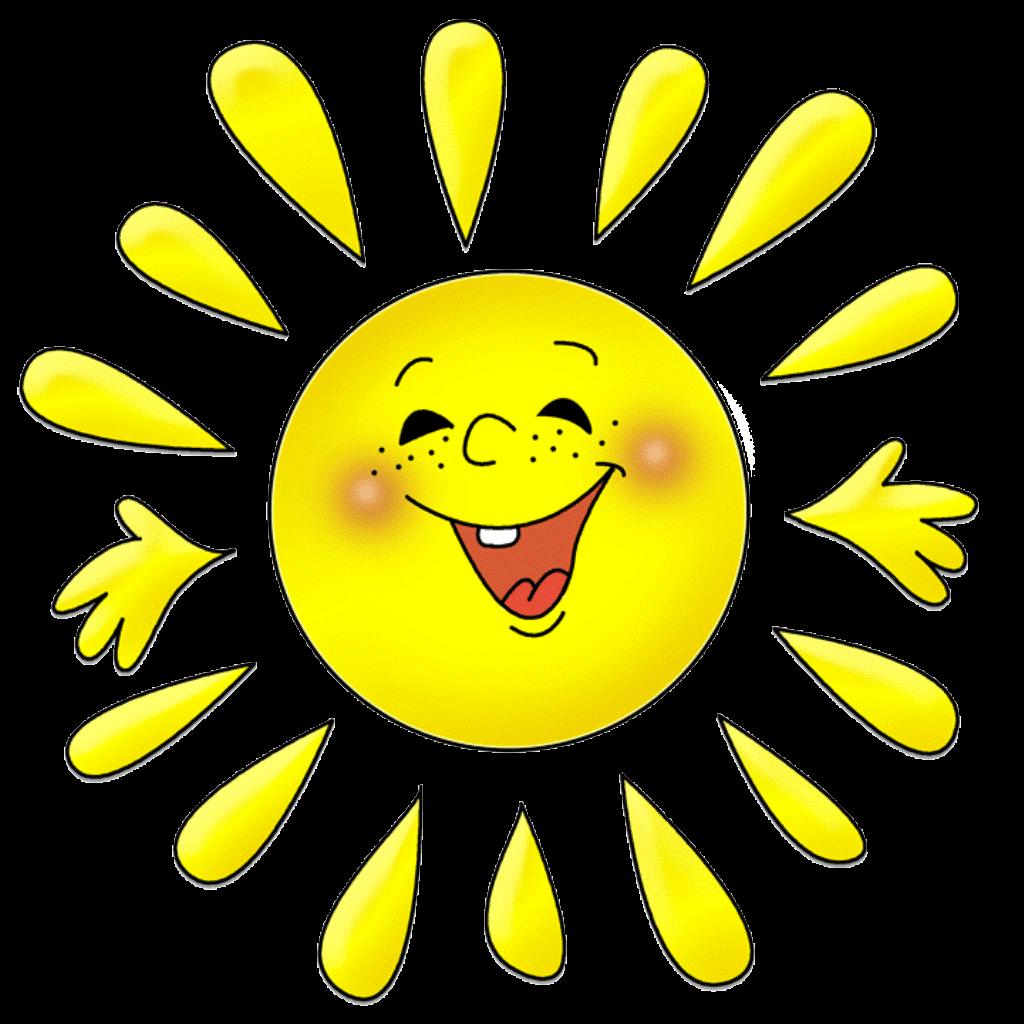 Солнышко картинки красивые для детей