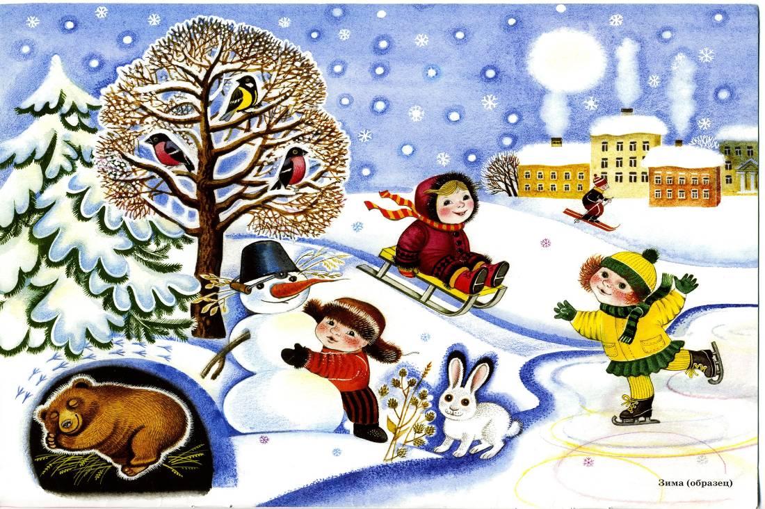 главных веселые зимние картинки забавы выложу весь пост