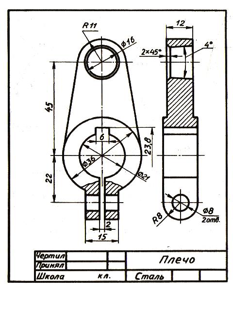 Урок по черчению Деталирование сборочных чертежей - БОТАН