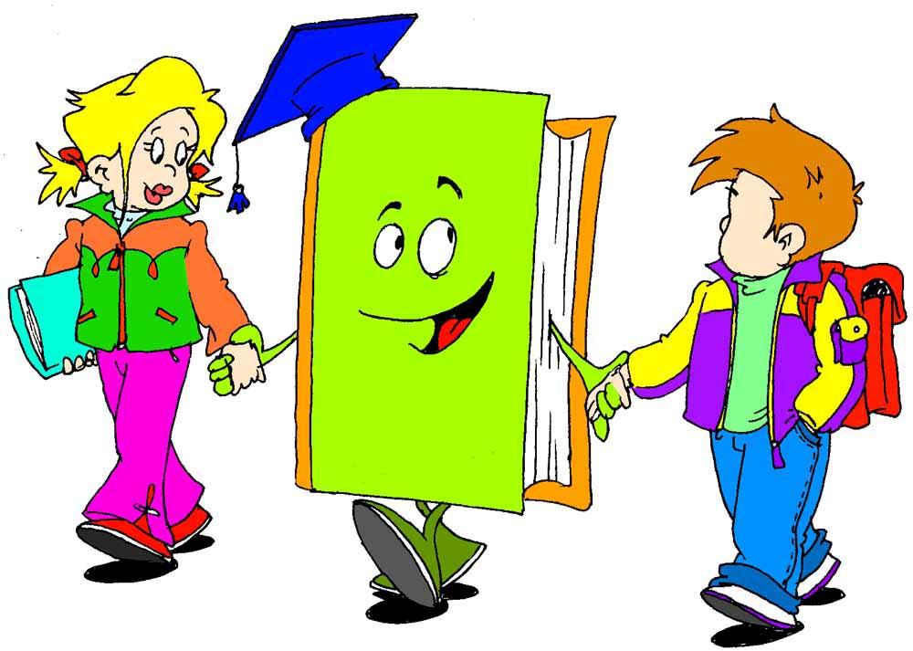 Марта своими, анимированные картинки о школе