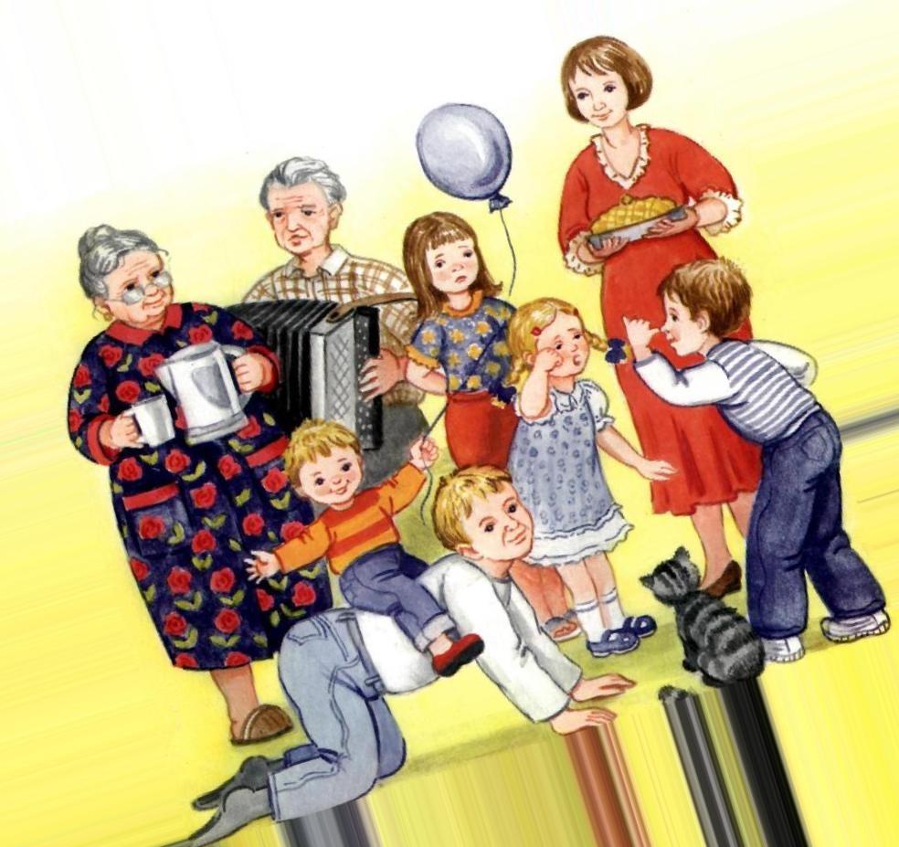 картинки из журналов на тему семья свой лёгкий