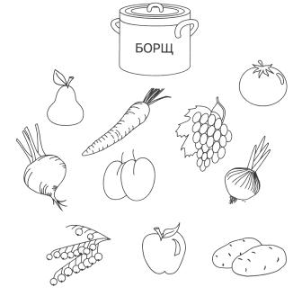 сих картинки раскраски с заданиями фрукты свою доченьку днём