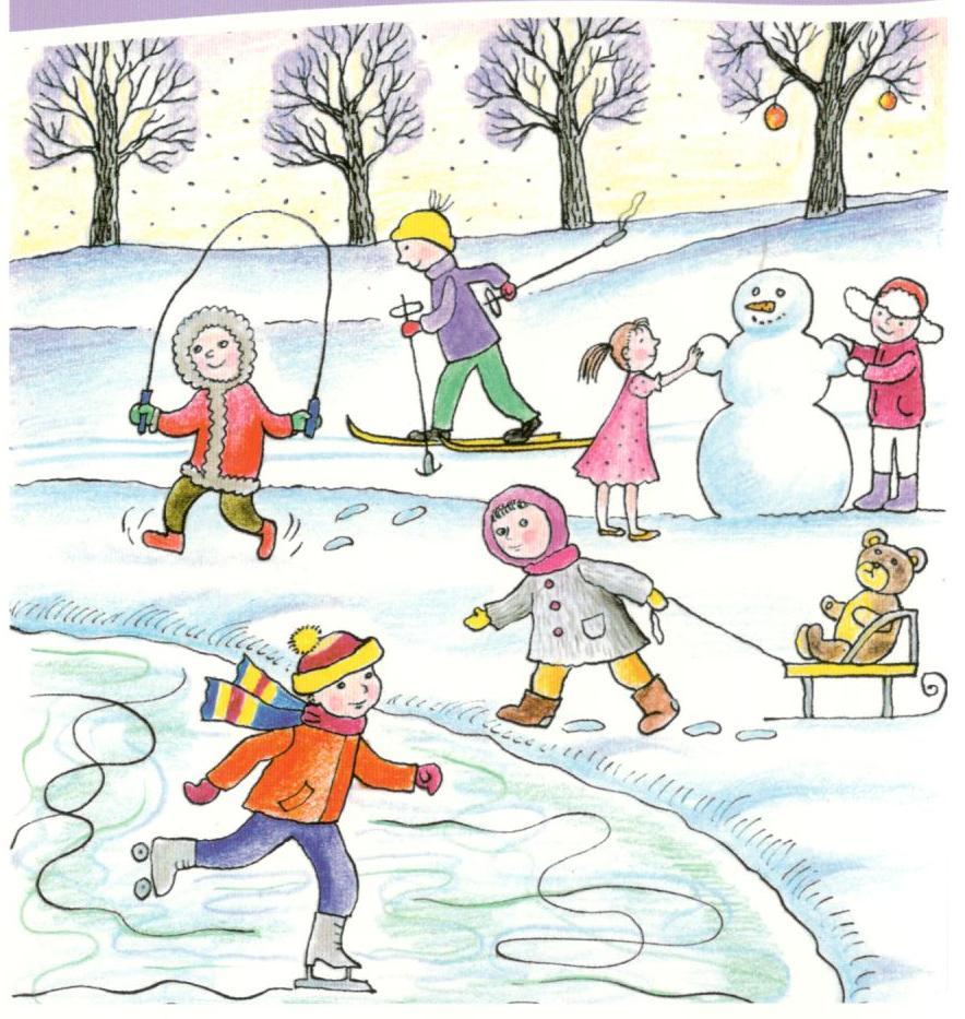 Зима картинки для занятий