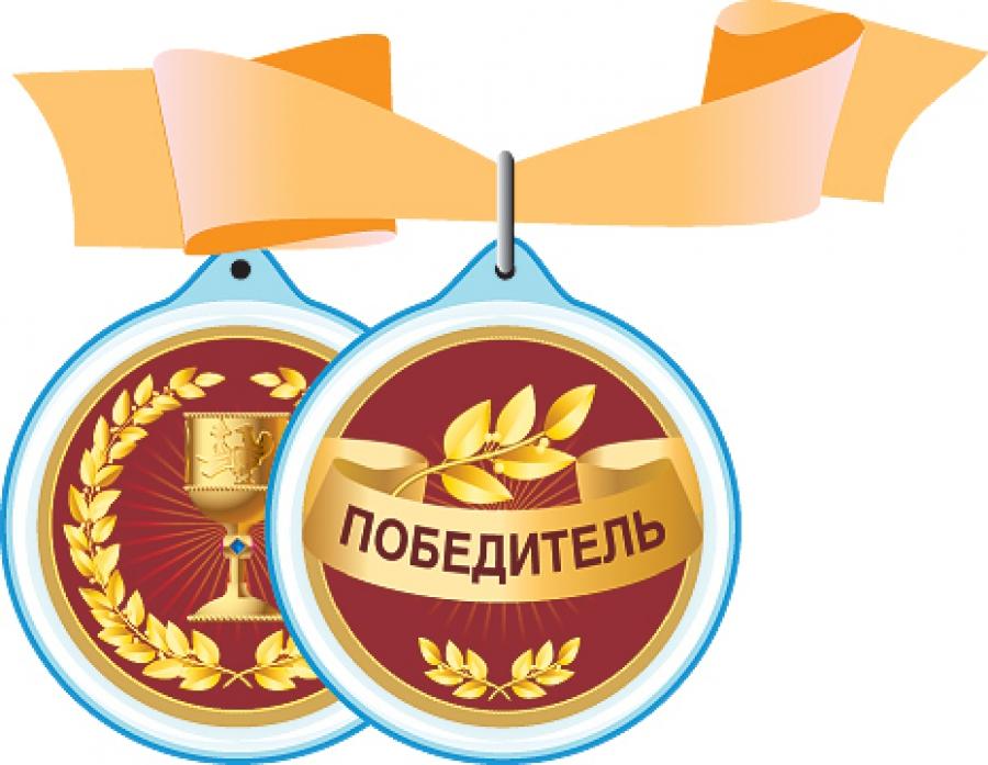Поздравления победителей лучший по профессии