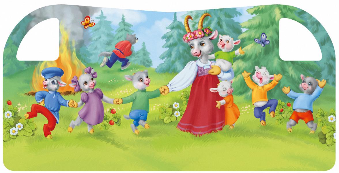 Картинки козлята для детского сада, день