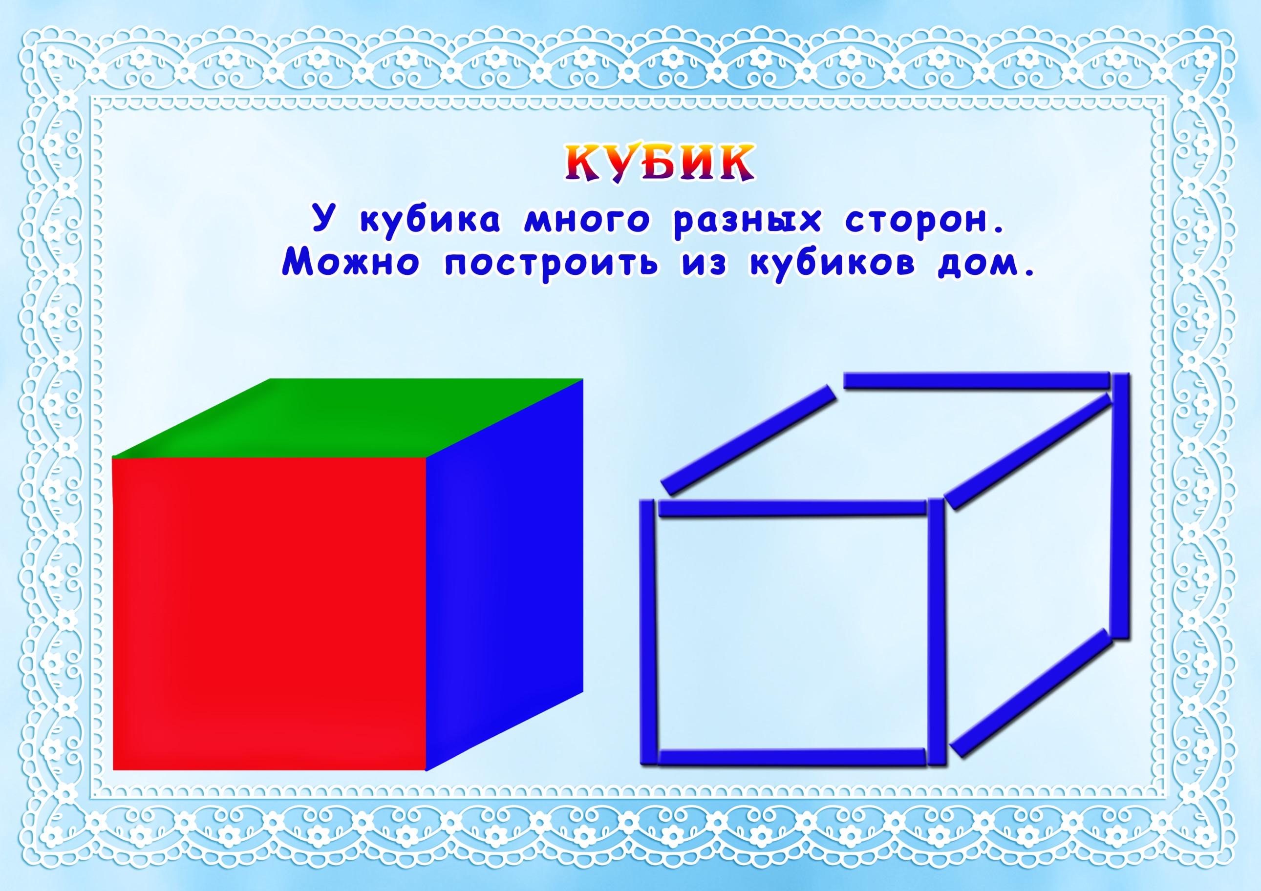 Картинки из палочек для детей