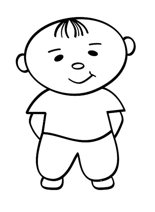Как нарисовать смешных человечков