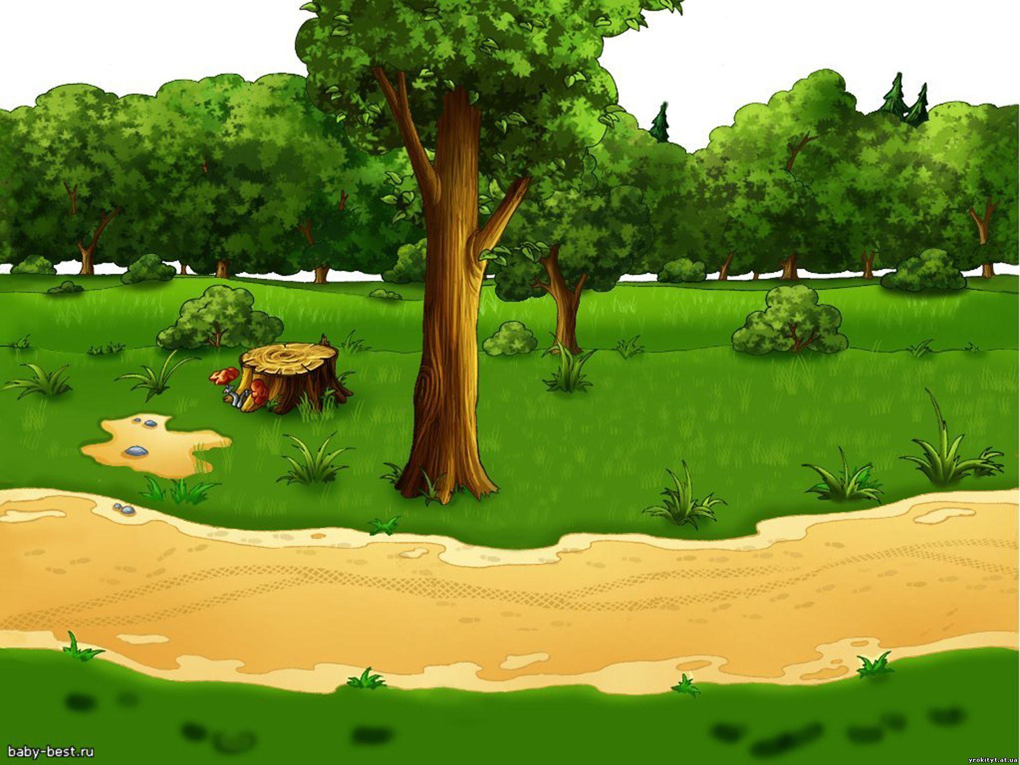Картинки лесная поляна для детей на прозрачном фоне