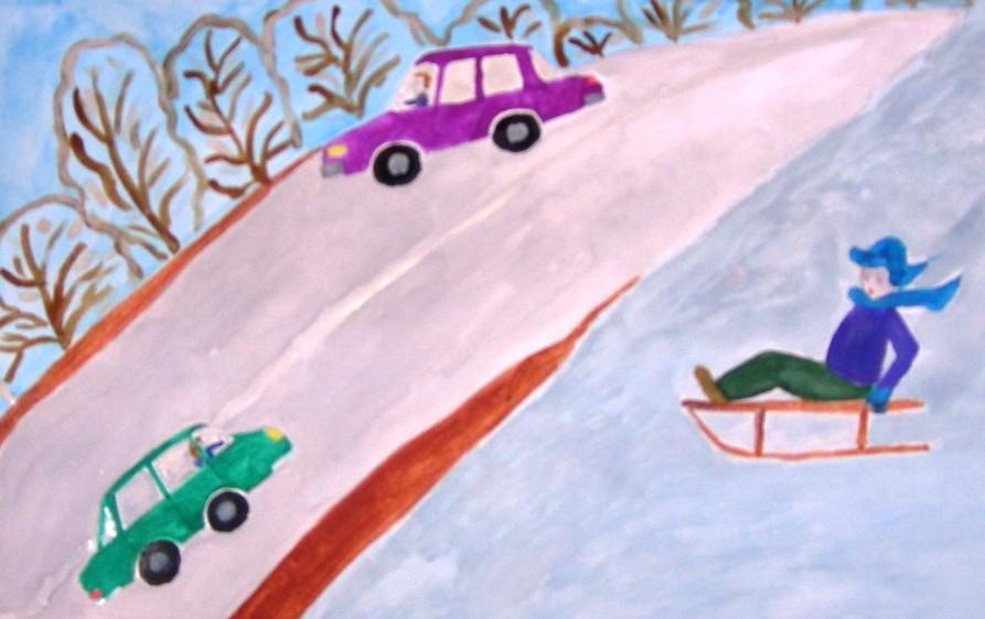 самом рисунок правил дорожного движения зимой решение стало