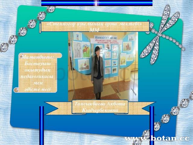 Украиналық казинолар онлайн