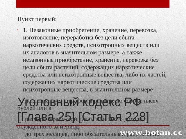 Наркомания угроза национальной безопасности россии как уснуть после похмелья